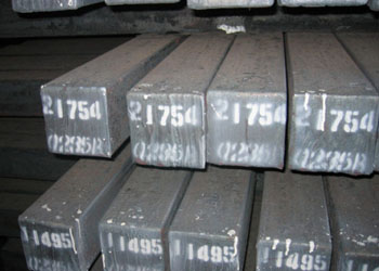 carbon steel 1040 forged billets manufacturer