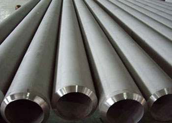 inconel 600 forged pipes manufacturer